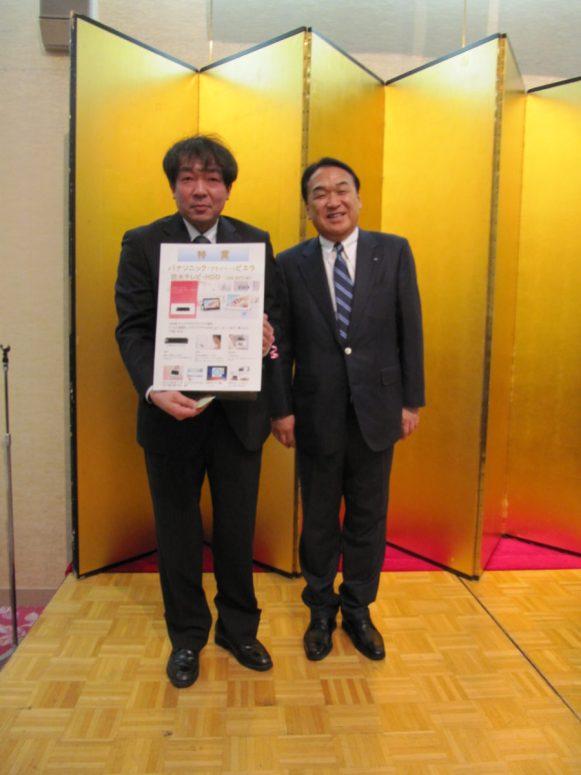 特賞当選者の建築事業部木村さん