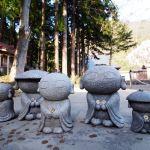 Kṣitigarbha (or in Japanese, Jizo)
