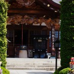 Temple and Jizo