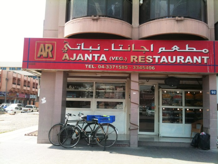 Ajanta Restaurant - Dubai.