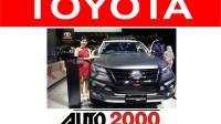 Astra Toyota Meningkatkan Daya Saing Otomotif