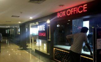 movie lounge1