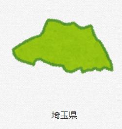 img 5e454d3753d87 - 【埼玉】料理が美味しいと評判の会費婚の結婚式場 TOP3