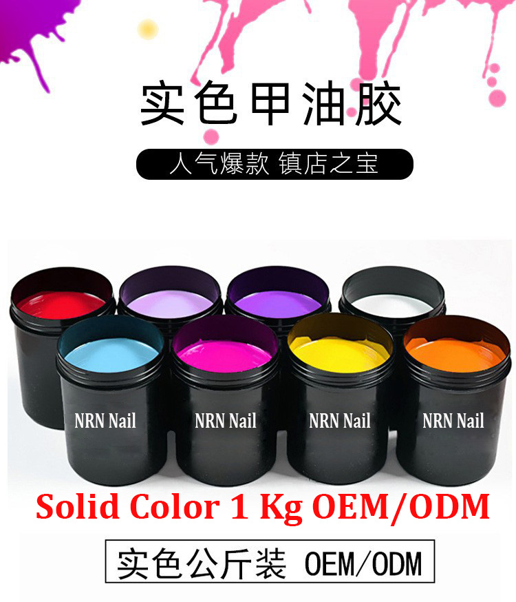 Nail Japanese Style Gel Polish 1 kg Factory Wholesale Sales