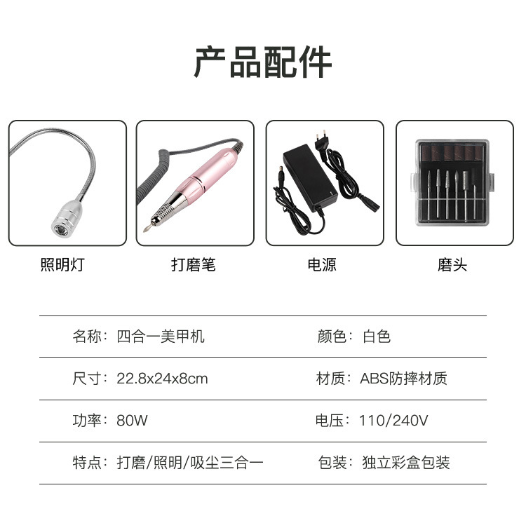 4-in-1 nail art vacuum cleaner polishing machine