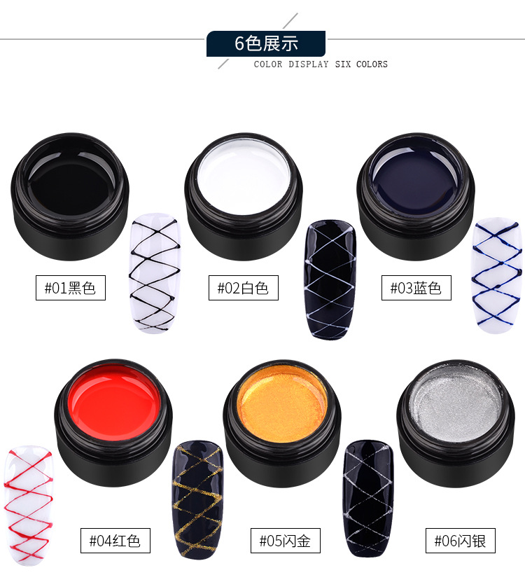 5ml Spider UV Gel Nail Polish for LED Manicure Point To Line Gellak