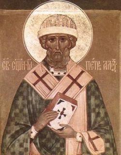 sveti Peter Aleksandrijski in tovariši - škofje in mučenci
