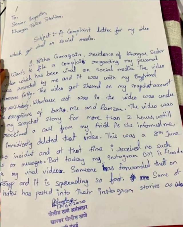 Update: Nisha Guragain Filed Complaint