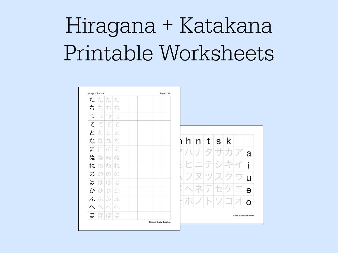 Hiragana Alphabet Tracing Worksheets