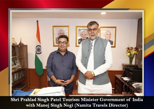 Shri Prahlad Singh Patel Tourism Minister Government of India