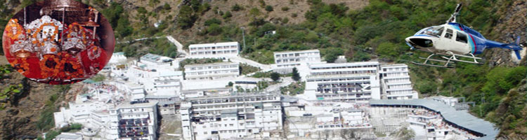 vaishno-devi-tour-by-helicopter