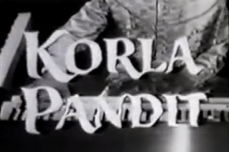 korla pandit, organ, 1950s, television, name