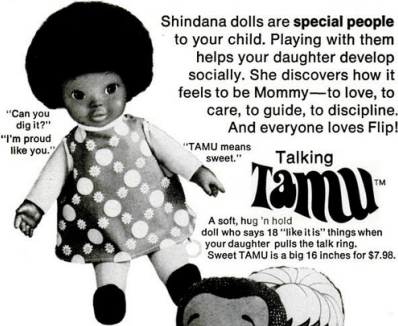 shindana doll, tamu, 1970s, baby name