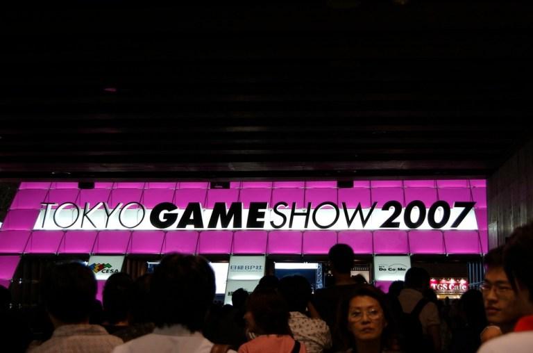 Tokyo Game Show 2007 Banner
