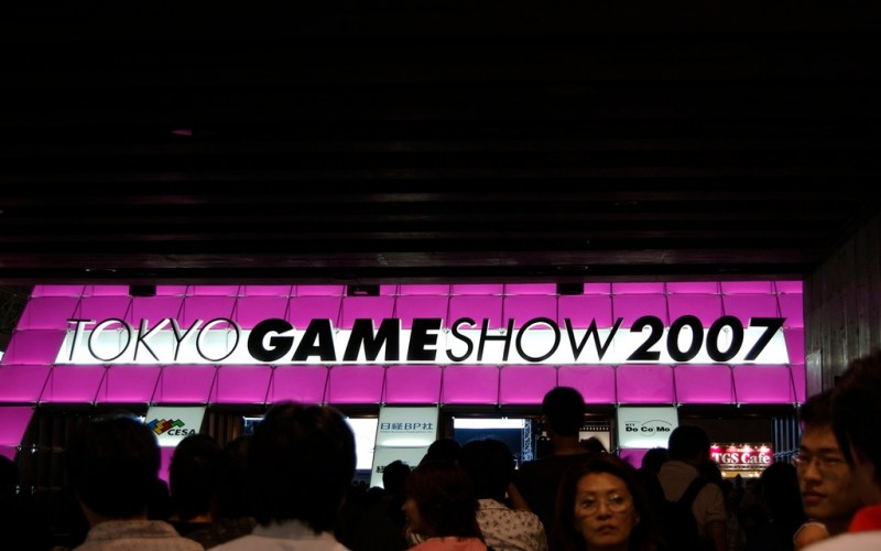 Tokyo Game Show 2007 - main banner