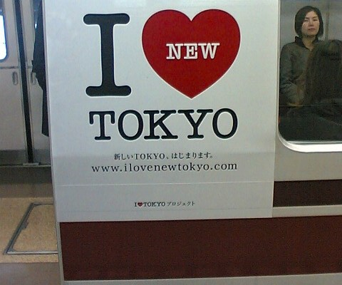 I Love New Tokyo Apparently