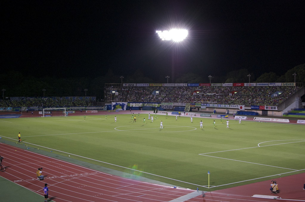 BMW Stadium for Shonan Bellmare in Hiratsuka