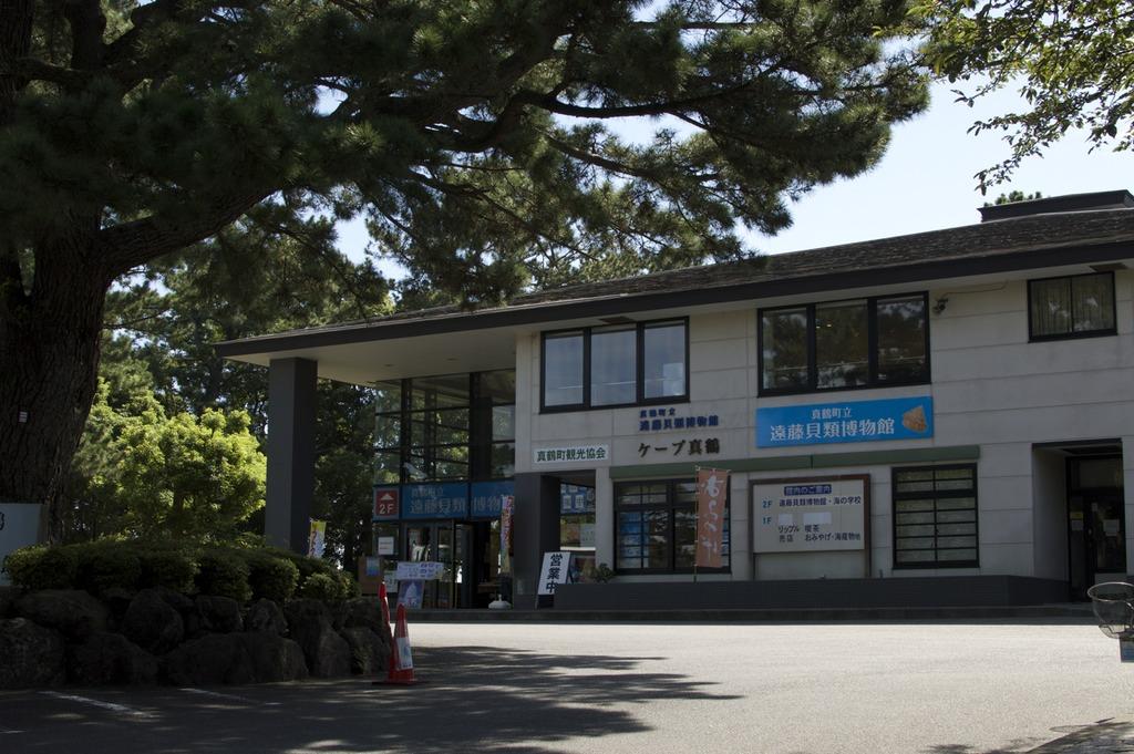 The Manazuru cape building