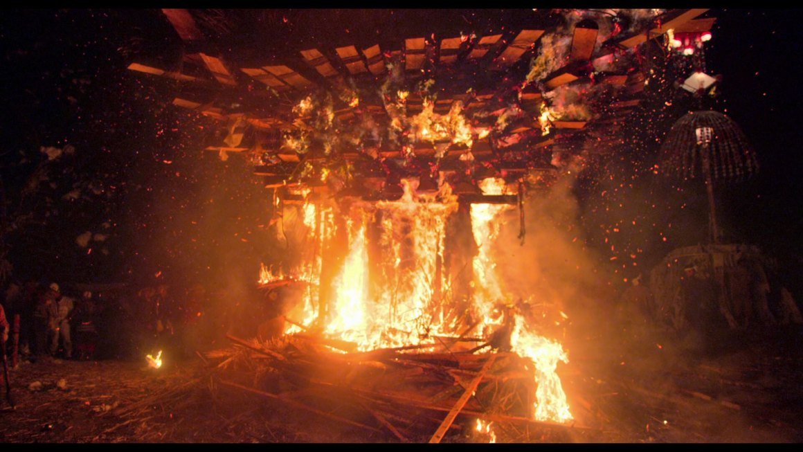 Fire Festival