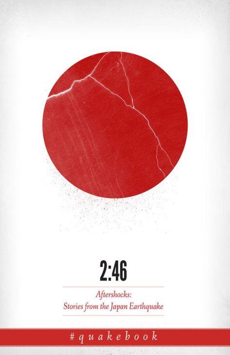 Quakebook cover, a broken hinomaru
