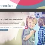 Πλήρης οδηγός Nannuka για γονείς: Πώς θα βρω τον ειδικό που ψάχνω;