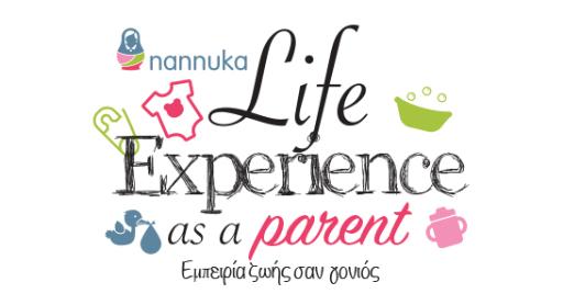 , Η εμπειρία του να είσαι γονιός, όπως την μοιράστηκαν μαζί μας μέλη της Nannuka!