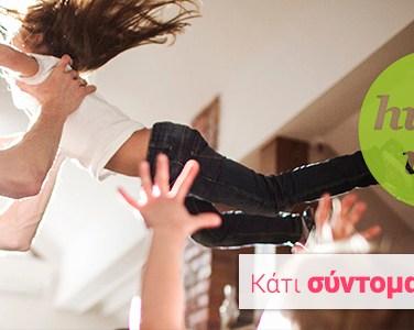 τεχνικές χαλάρωσης για παιδιά, Τεχνικές χαλάρωσης για παιδιά πριν τον ύπνο: Christinuka tips!