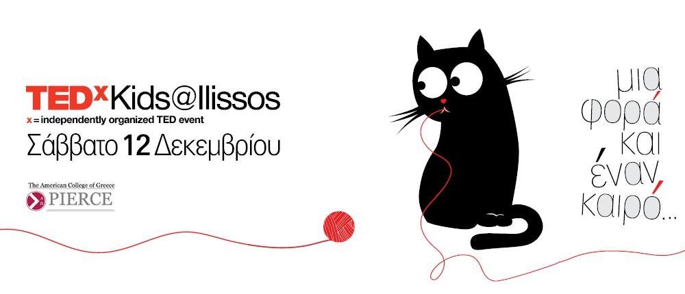 TEDxKids, TEDxKids@Ilissos: 1ο TEDx για παιδιά στην Ελλάδα είναι εδώ!