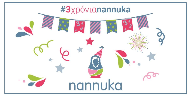 3 χρόνια Nannuka