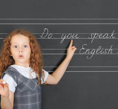 μάθημα ξένων γλωσσών