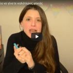 Christinuka vlog