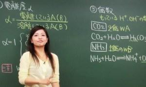 スタディサプリせんたー化学基礎.JPG