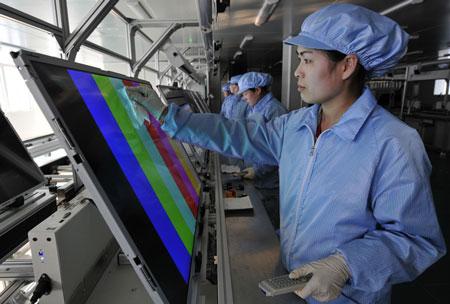 TV manufacturing