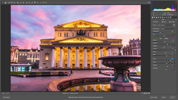 ACR Basic Panel is where optimizing a file begins. Its many important adjustments can be made 100% non-destructively. The controls and functions of ACR are identical to those found in Lightroom's Develop module.