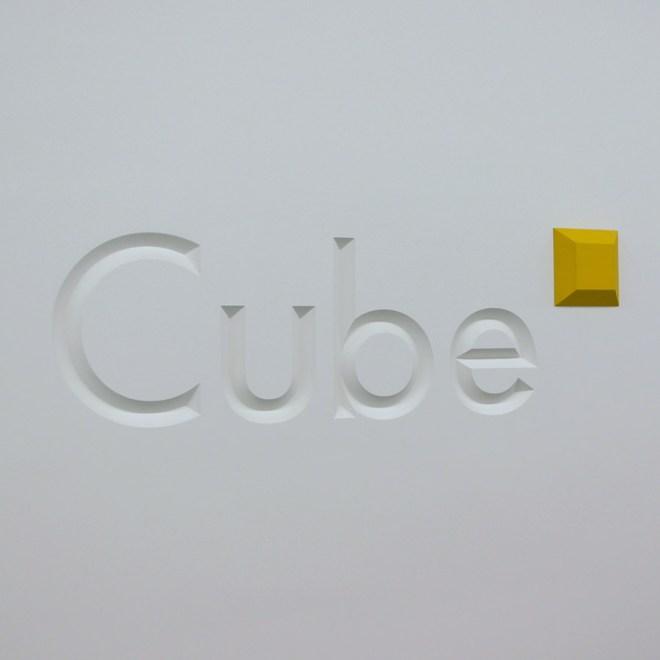 Musée d'arts de Nantes : le cube, espace d'exposition dédié à l'art contemporain