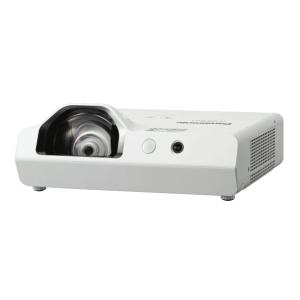 Vidéoprojecteur Courte Focale PANASONIC PT-TW381R - 3300 Lumens - Location de matériel de sonorisation de lumière et de vidéo à Nantes (44) France