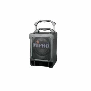 Enceinte Passive Supplémentaire MIPRO MA 707EXP - Sono 85 - Sono Nantes - Location et Vente de matériel de sono de lumière et de vidéo