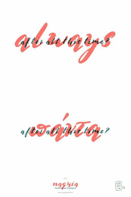 Multilingual Brush Font- Naquia Font