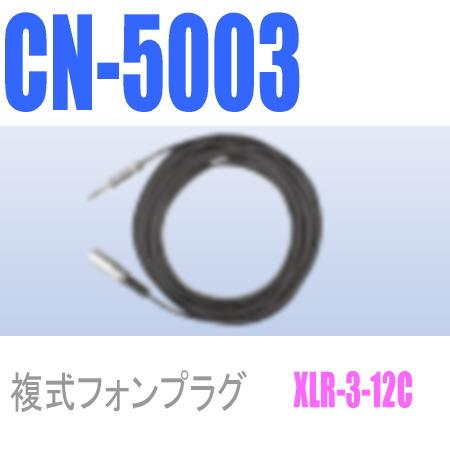 cn5003