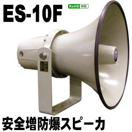 ES-10F
