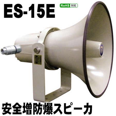ES-15E
