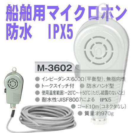 M-3602