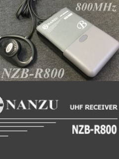 ビーガイド NZB-R800 ワイヤレスレシーバー