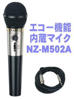 NZ-M502A