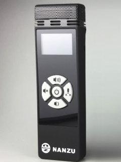 パワギガM送信機