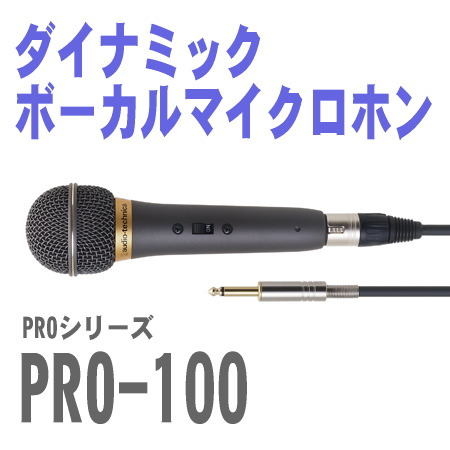 PRO-100