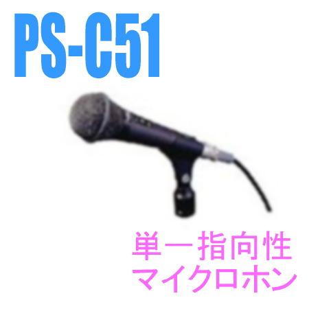 psc51