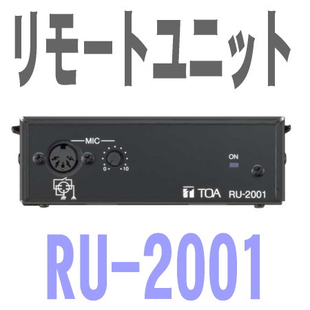 RU-2001