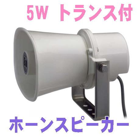 SC-705AM