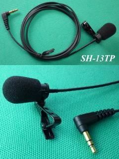 SH-13TP タイピンマイク
